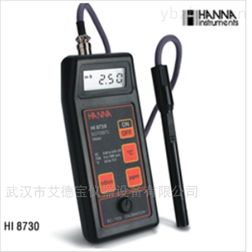 低量程电导率/TDS/温度测定仪