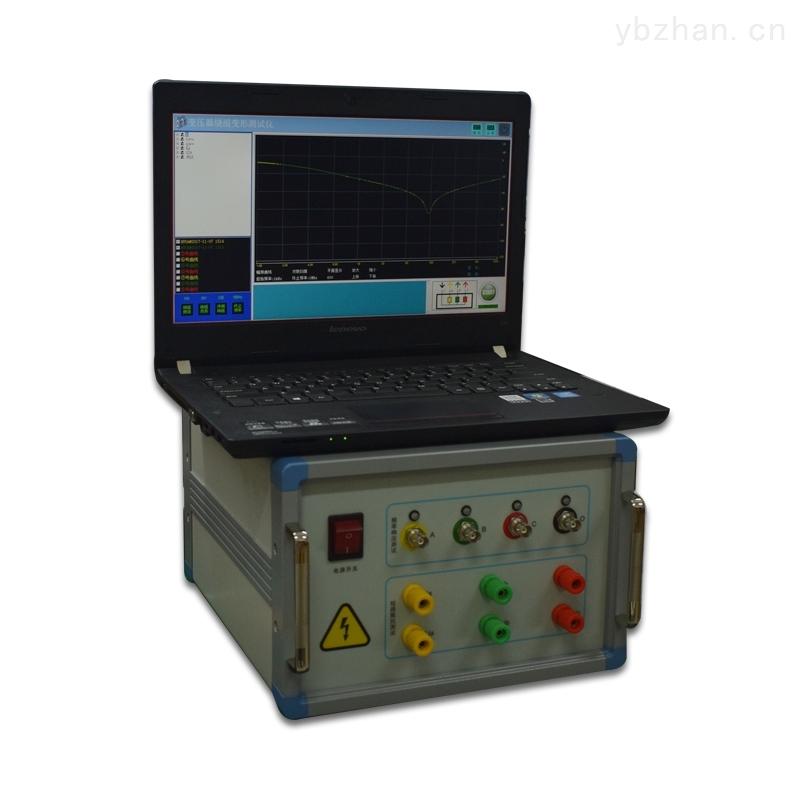 变压器绕组变形检测仪功能