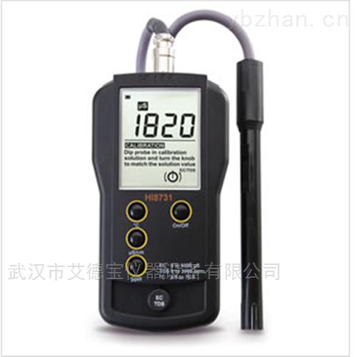便携式EC/TDS/温度测定仪
