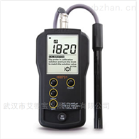 HI8731便携式EC/TDS/温度测定仪