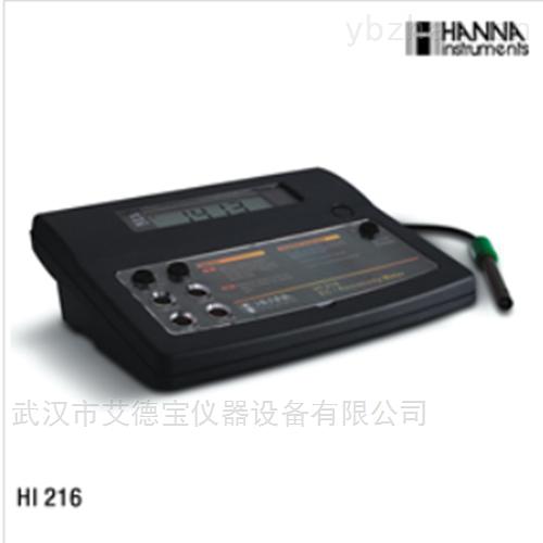 实验室台式电导率/电阻率测定仪