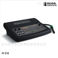HI216实验室台式电导率/电阻率测定仪