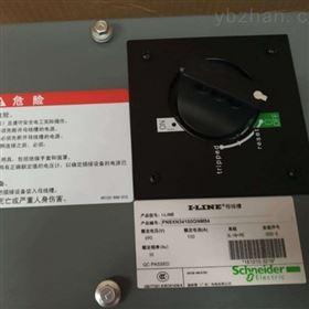 4650A母线插接箱
