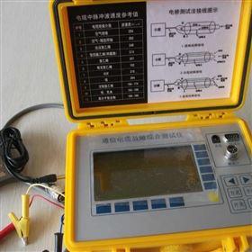 江苏220V电缆故障测试仪