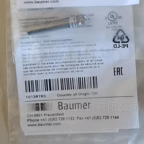 目标物检测Baumer微型电感式接近开关