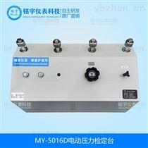 电动气压源价格厂家 质优价廉 品质保证