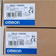 日本OMRON旋转编码器E6C2-CWZ6C