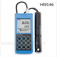 HI9146-0便携式防水溶解氧测定仪