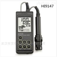 HI9147(HI9147/10便携式防水溶解氧测定仪