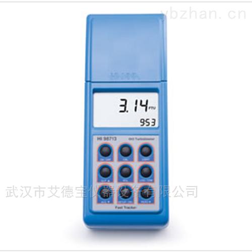 高精度便携式多量程浊度测定仪