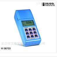 HI98703便携式高精度多量程浊度测定仪