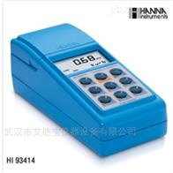 HI93414高精度浊度/余氯/总氯分析测定仪