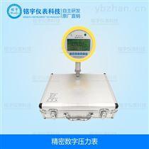MY-YBS-G1506位顯示不銹鋼壓力表 數字耐震