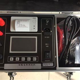 大电流回路电阻测试仪