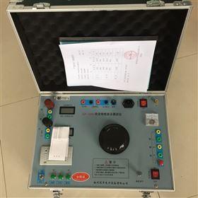 互感器伏安特性测试仪使用说明