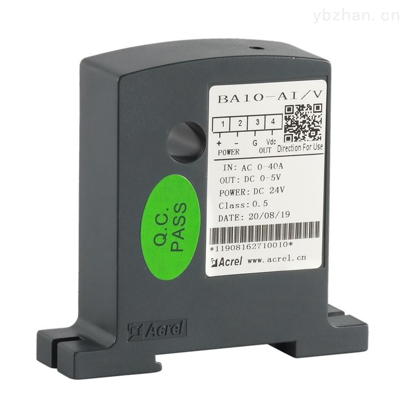 安科瑞交流电流互感器0-50A电流采集