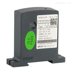 BA05-AI/I(V)安科瑞交流电流传感器0-10A输出0-5V