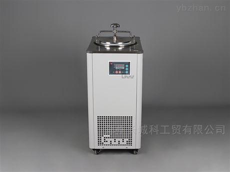 CT-2000H保护进口隔膜真空泵低温冷阱