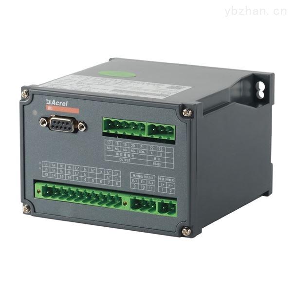 安科瑞有功功率三相三线电力变送器
