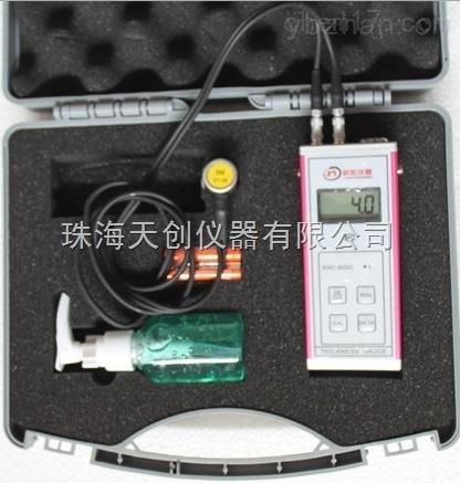 吉林长春XHC-600C便携式超声波测厚仪