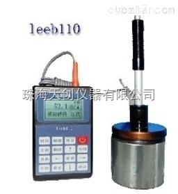 leeb110高精度金属里氏硬度计