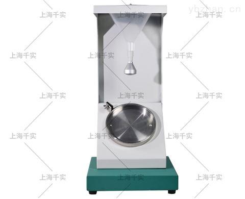 织物拒水性能检测仪/表面抗湿性仪