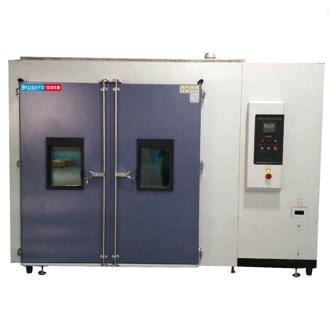 PV2005步入式恒温恒湿试验室