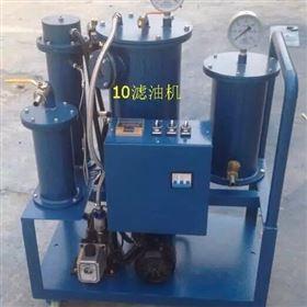 上海真空滤油机高效