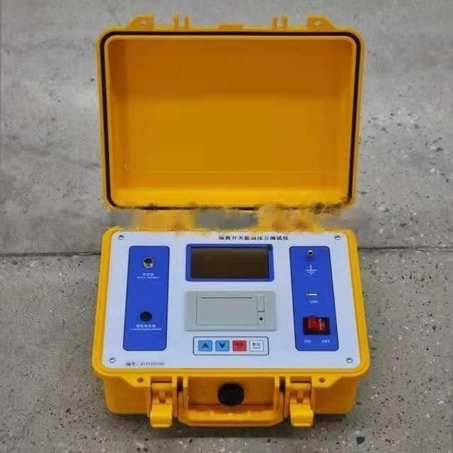 高压隔离开关触头压力测试仪