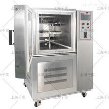 臭氧色牢度测试仪/臭氧牢度试验箱