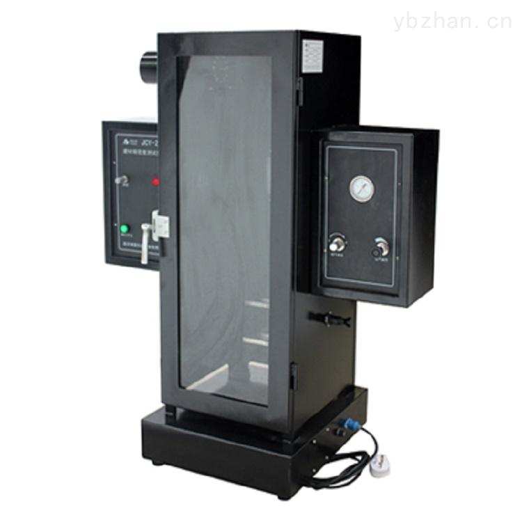 FTT烟密度箱/建材烟密测试仪