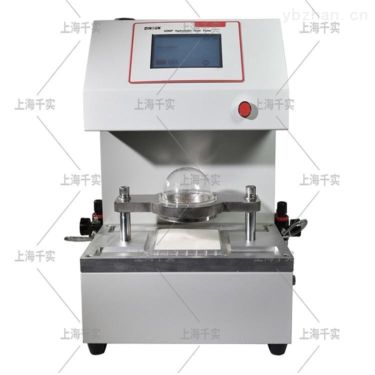 纺织品防水/静水压法防水性测试仪
