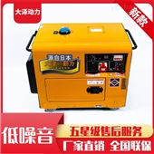 TO9800ET-J8KW静音柴油发电机大泽动力