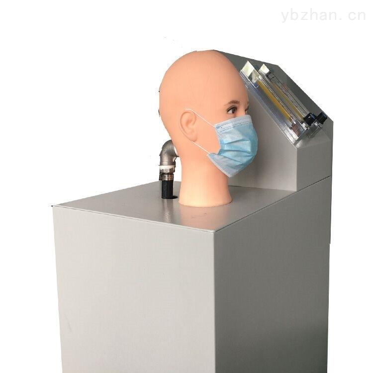 呼吸阻力检测仪/N95阻力测试仪