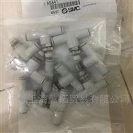 AS2201F-01-06A日本SMC低速控制用速度控制阀