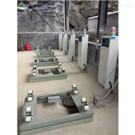 带报警液化气充装电子秤 30kg气体灌装秤