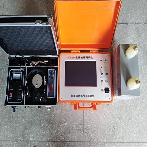 地埋电缆故障测试仪