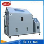 二氧化硫盐雾试验箱厂家_测试仪