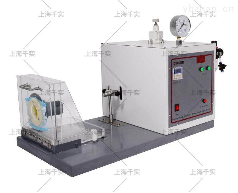 纺织血液透过测试仪/口zhao血液穿透检测仪