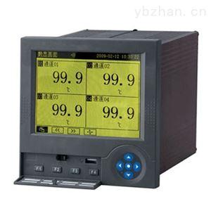 HVZRXJ-1000單色無紙記錄儀