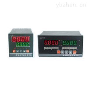 HVZRXMTA-9000智能數字顯示調節儀