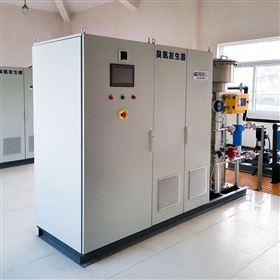 HCCF臭氧脱硝氧化设备-臭氧发生器生产厂家