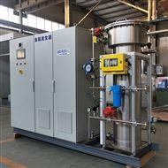 HCCF河北臭氧发生器厂家-河北自来水厂消毒设备