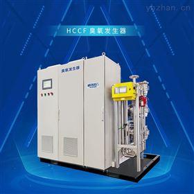 HMS氧气源臭氧发生器COD脱色设备规格