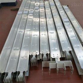 保护式铝合金母线槽价格