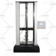 织物强力机/织物电子检测仪