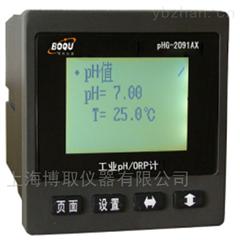 ORP-2096在线分析仪