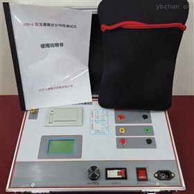江苏伏安特性综合测试仪