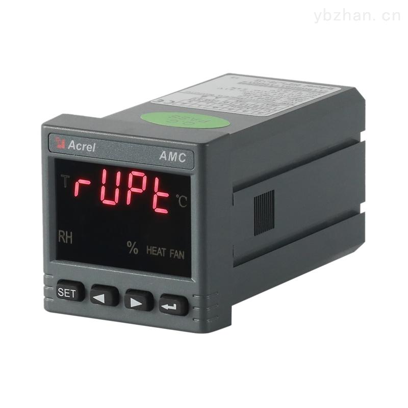安科瑞温湿度智能式控制器嵌入式面板72*72