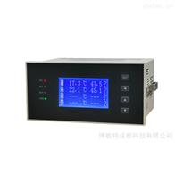 DM-7330远传多通道温湿度采集仪 可接64个探头